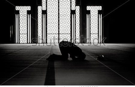 stock-photo-muslim-praying-in-a-mosque-428976253